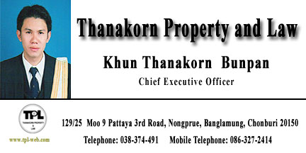 Thanakorn Property and Law